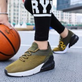 Mesh Breathable Sports Lace-Up Round Toe Men's Sneakers