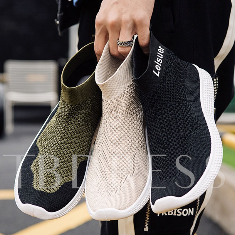 High Top Sports Slip-On Round Toe Men's Sneakers