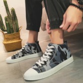 Camouflage Lace-Up High Top Round Toe Men's Skate Shoes