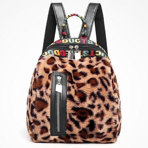 Print PU Leopard Backpacks