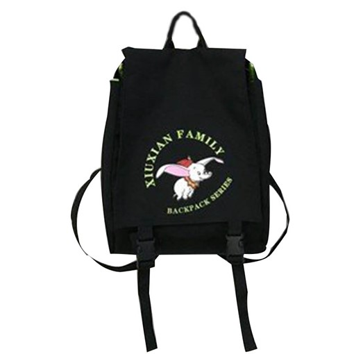 Cartoon Nylon Thread Backpacks