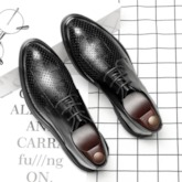 Lace-Up Plain Men's Business Shoes