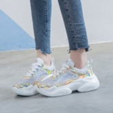 Lace-Up Round Toe Sequin Chunky Sneakers for Women