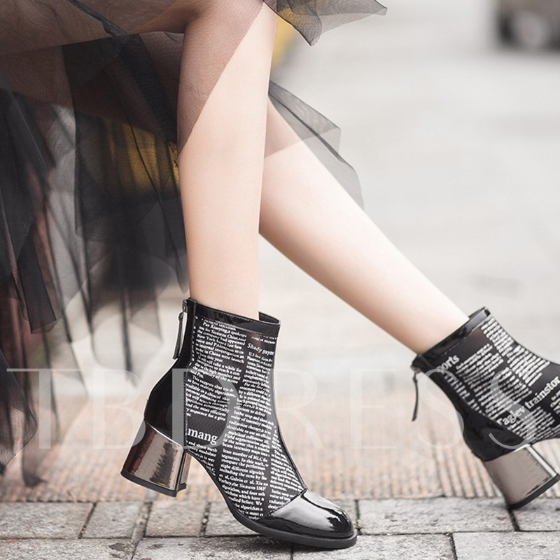 Chunky Heel Round Toe Back Zip Letter Ankle Boots