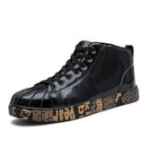 High-Cut Upper Letter Lace-Up Flat Round Toe Men's Skate Shoes