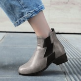 Round Toe Slip-On Color Block Ankle Boots