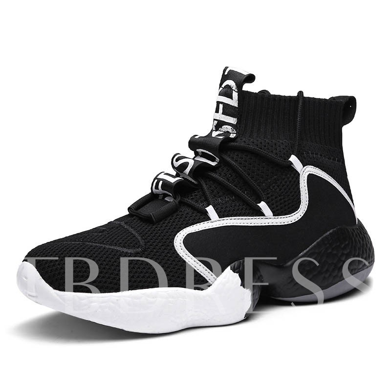 Korean Lace-Up High Top Mesh Men's Basketball Shoes