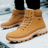 Lace-Up Front Letter Round Toe Men's Snow Boots