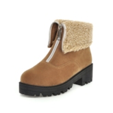 Round Toe Front Zipper Casual Snow Boots