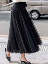 A-Line Mid-Calf Plain Casual Women's Skirt