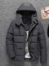 Plain Hooded Mid-Length Casual Men's Down Jacket