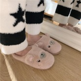 Closed Toe Slip-On Sweet Winter Slippers for Women