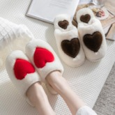 Slip-On Closed Toe Casual Winter Slippers