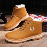 Lace-Up Front Round Toe PU Men's Ankle Boots