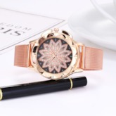 Glass Round Quartz Women's Watches
