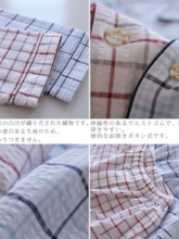 Plaid Long Sleeve Cotton Men's Pajamas Sets