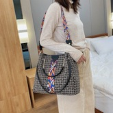 PU Patchwork Rectangle Two Bags Set