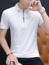 Plain Casual Polo Neck Men's Polo Shirt