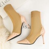Pointed Toe Slip-On Stiletto Heel Patchwork Casual Boots