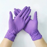 Disposable Latex Gloves Thickened Sterile Rubber Food Inspection Laboratory Cosmetic Gloves