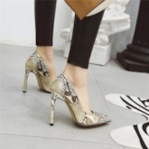 Serpentine Pointed Toe Slip-On Stiletto Heel Casual Thin Shoes