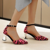 Heel Covering Pointed Toe Line-Style Buckle Chunky Heel Print Sandals