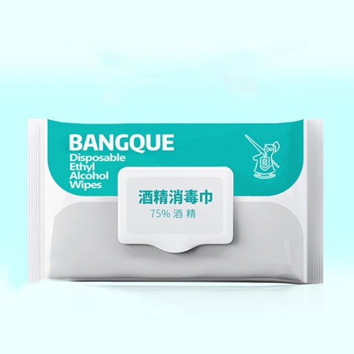 2packs 75 Degree Alcohol Wipes Wipes Cotton Sheets For Office Use