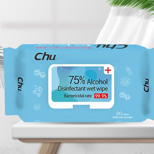 80 Pieces Skin Alcohol Disinfection Wipes